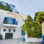 Daphne's Club Hotel Apartments Hotel Amenities