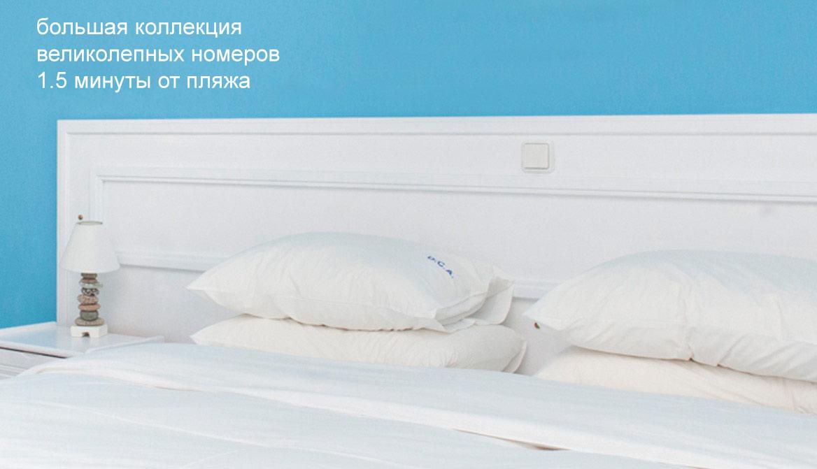 accommodation-ru-new